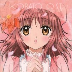 kobato_cover