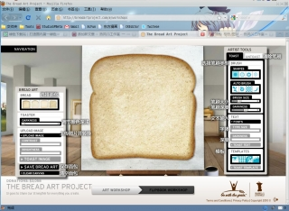 the_bread_art_project