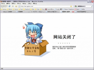 web_closed_cirno