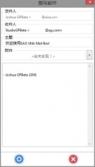 sao-utils-2014-07-09-4