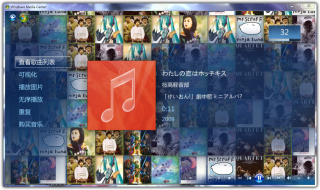 wmc_nowplaying